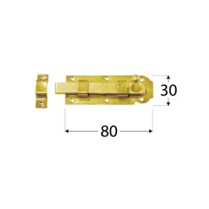 Door bolt, stright Nr8