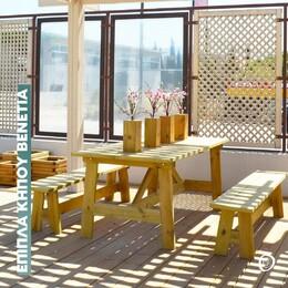Ανακαλύψτε τα έπιπλα κήπου Βενετία της #SHOWOOD! Πλήρως λειτουργικά και πανέμορφα ξύλινα έπιπλα κήπου, σχεδιασμένα για να κάνουν κάθε εξωτερικό χώρο ειδυλλιακό.  #gardenfurniture #woodendesigns #wooden #wood #woodwork #woodcraft #woodlovers #outdoor #decoration #gardening #wholesale #lumber #timber
