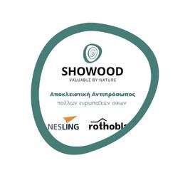 Όταν το θέμα είναι η ποιότητα, η #SHOWOOD δεν συμβιβάζεται. Γι' αυτό και είναι αποκλειστική αντιπρόσωπος πολλών ευρωπαϊκών οίκων. Για να φέρνουμε στις επιχειρήσεις πάντα ξυλεία ανώτερης ποιότητας, απευθείας από την πηγή.   #ValuableByNature #wholesale #woodworking #woodwork #wooddesign #woodcraft #woodlovers #woodart #furniture #outdoor #wholesale #lumber #timber