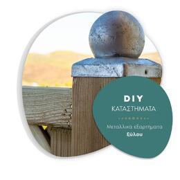 Κάθε ξύλινη κατασκευή για να έχει αντοχή στο χρόνο, εκτός από τη ξυλεία, σημαντικό ρόλο παίζει και η σωστή επιλογή όλων των μεταλλικών εξαρτημάτων. Αν έχετε DIY κατάστημα, στη #SHOWOOD θα βρείτε υψηλής ποιότητας:  🔸μεταλλικές βάσεις ξύλου 🔸μεταλλικές γωνίες & συνδέσμους ξύλου 🔸μεταλλικά διακοσμητικά κολώνας 🔸μεντεσέδες/σύρτες 🔸βίδες ξύλου Torx  Βρείτε ό,τι χρειάζεστε εδώ 👉 Link in Bio  #ValuableByNature #diy #PolycarbonateSheets  #deckingboards #PressureTreatedTimber #WoodenHouses #GardenHouses #Gardenshed #warehouse #pergola #gardening #wooden #wood #woodworking #woodwork #wooddesign #woodcraft #woodlovers #woodart #furniture #outdoor #decoration #outdoorfurniture #outdoordecoration #wholesale #lumber #timber
