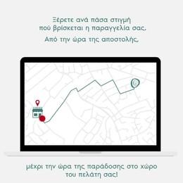 Θέλετε να ξέρετε ακριβώς την κατάσταση κάθε παραγγελίας της επιχείρησής σας; Προμηθευτείτε ηλεκτρονικά τα προϊόντα #SHOWOOD και παραμείνετε ανά πάσα στιγμή ενημερωμένοι για:   🔸το ακριβές χρονοδιάγραμμα παράδοσης κάθε παραγγελίας σας 🔸τη διαθεσιμότητα των αποθεμάτων χονδρικής   Επισκευτείτε την ιστοσελίδα μας και δημιουργήστε σήμερα τον επαγγελματικό λογαριασμό σας στο e-shop μας! 😉  #wholesale #eshop #PolycarbonateSheets  #deckingboards #PressureTreatedTimber #WoodenHouses #GardenHouses #Gardenshed #warehouse #pergola #gardening #wooden #wood #woodworking #woodwork #wooddesign #woodcraft #woodlovers #woodart #furniture #outdoor #decoration #outdoorfurniture #outdoordecoration #gardening #diy #lumber #timber