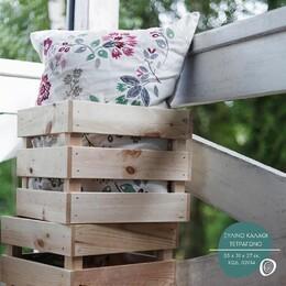 Με ξύλινα καλάθια μπορείτε να δημιουργήσετε για τον κήπο σας καλαίσθητες γωνιές που ξεχωρίζουν!  #SHOWOOD #gardendecorations #garden #wooden #wood #woodwork #wooddesign #woodcraft #woodlovers #woodart #woodfurniture #outdoordecoration
