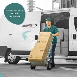Αναλαμβάνουμε την αποστολή κάθε παραγγελίας για την επιχείρησή σας σε όλη την Ελλάδα!  Παραδίδουμε τα προϊόντα μας απευθείας στο κατάστημά σας ή τους πελάτες σας αν είναι εντός Αττικής, ή στη μεταφορική σας εταιρία για αποστολές στην επαρχία.  Μάθετε περισσότερα ➡️ Link in Bio  #SHOWOOD #Outdoorproducts #wholesale